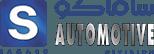 SAMACO Automotive (ساماكو للسيارات)